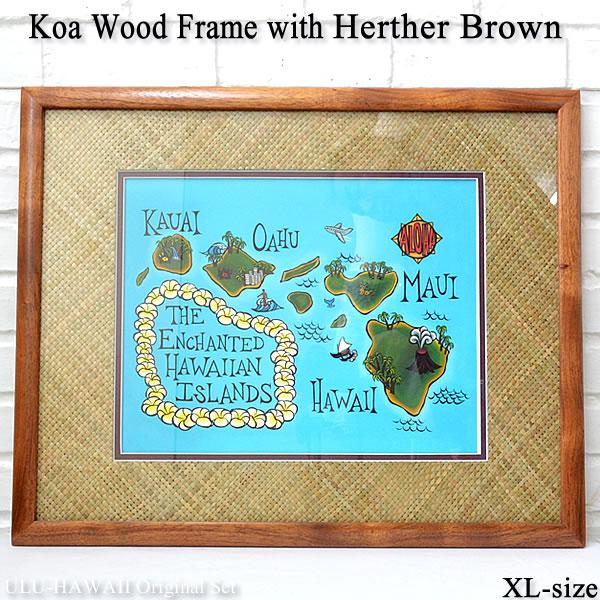 世界有名な ヘザーブラウン・プリントアートinハワイアンコアウッドフレーム(XLサイズ)『HAWAII MAP』送料無料 ハワイ雑貨 ハワイアン インテリアHawaii ハワイアン ハワイ雑貨 ハワイアン雑貨, THREE WOOD:c8a162db --- fabricadecultura.org.br