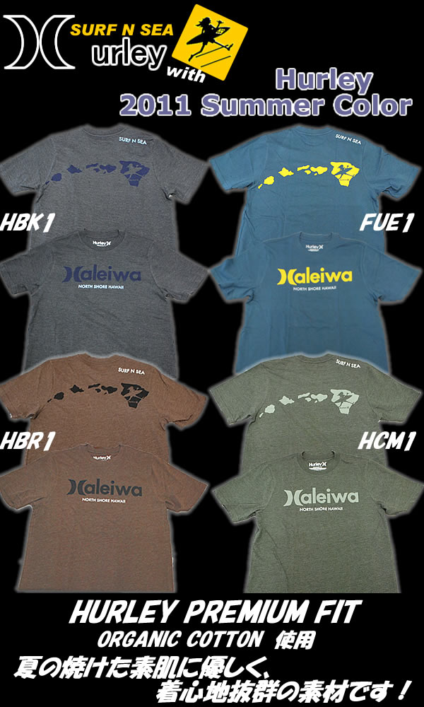 "Collabo ""Harley & surf and sea"" NEW collaboration men TEE 3 ""HALEIWA"" MTSPEIWA"
