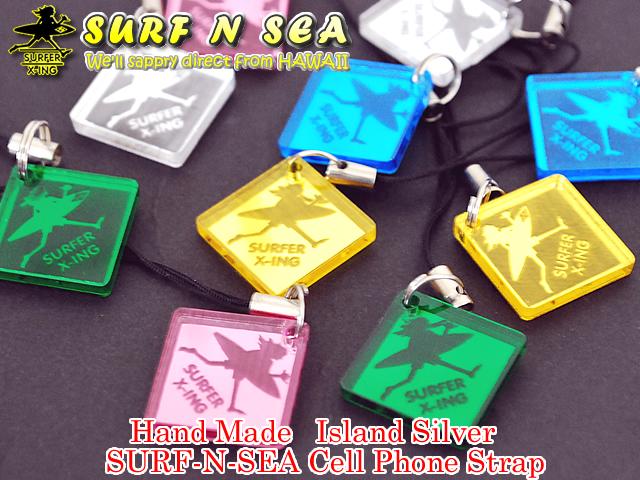 サーフアンドシー Island Silver NEW cell phone strap