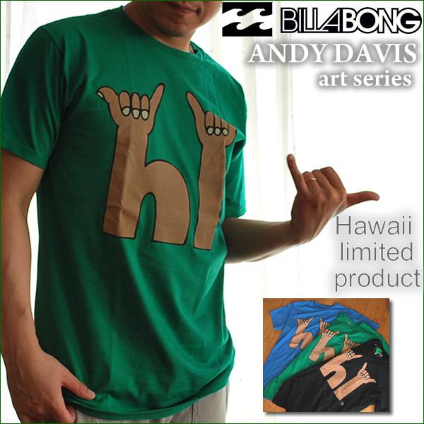 Handbill Bonn Hawaiian limited men's T-shirt HI HAWAII TEE