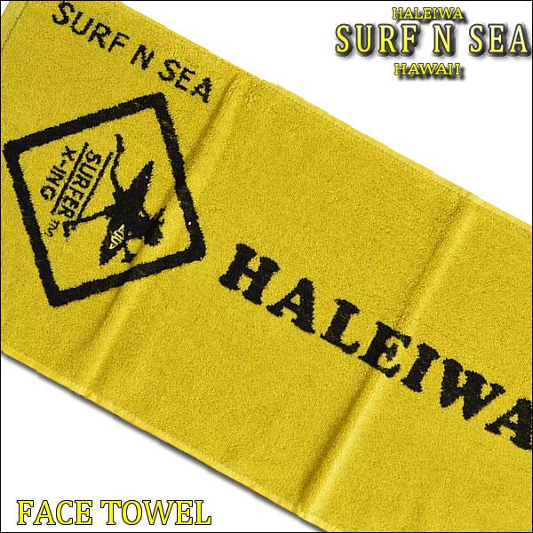 冲浪和海毛巾运动毛巾