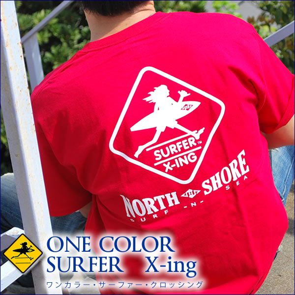 Men's short sleeve T shirt one colour and surfer X-ing