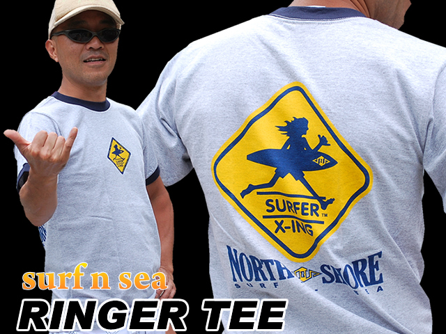 Men's T shirts Northshore ringer