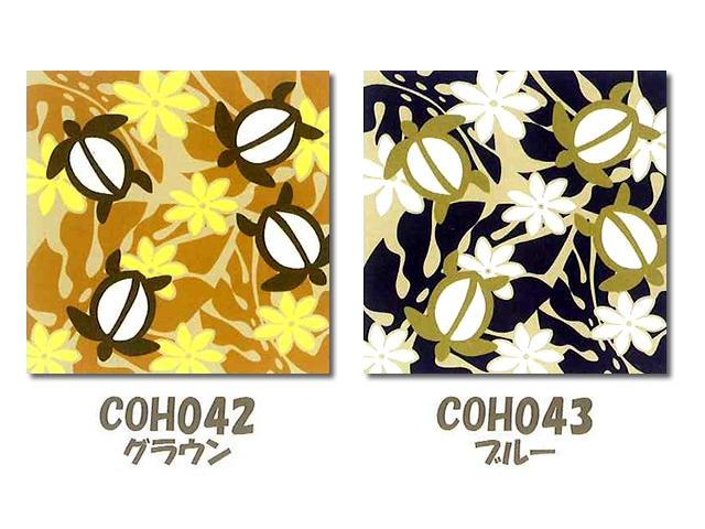 ハワイアンハンドタオルホヌ 042-044 (all three kinds)