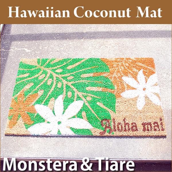 Coconut mat Monstera tiare W670mm × H400mm×D15mm