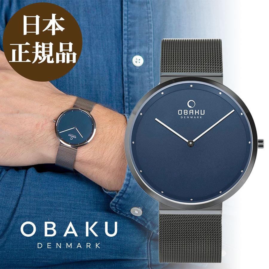 【日本公式品】オバク 時計 OBAKU PAPIR - SHADOW オバック メンズ腕時計