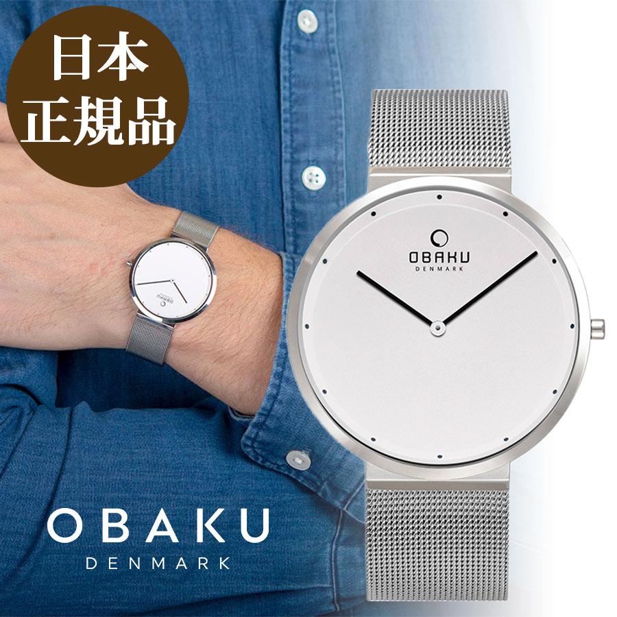 【日本公式品】オバク 時計 OBAKU PAPIR - STEEL オバック メンズ腕時計