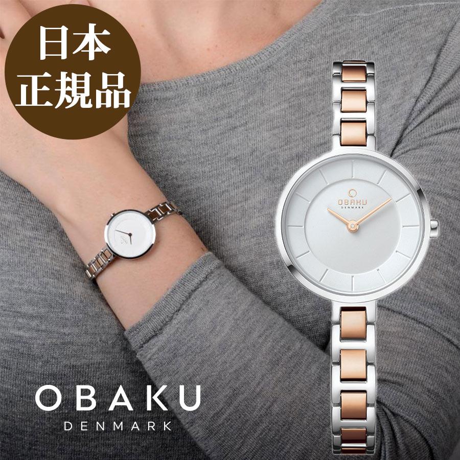 【日本公式品】オバク 時計 OBAKU VIND - PEACH オバック レディース腕時計