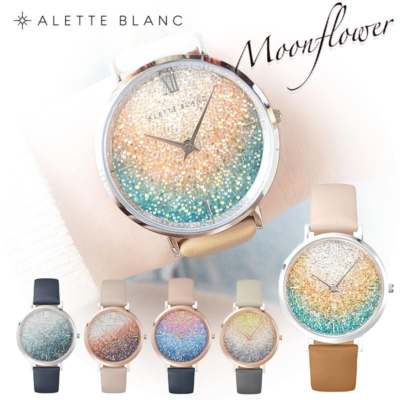 腕時計 レディース アレットブラン ALETTE BLANC レディース腕時計 ムーンフラワーセット (MoonFlower Set) スワロフスキー 全5色 ベルト2本セット 2年保証付