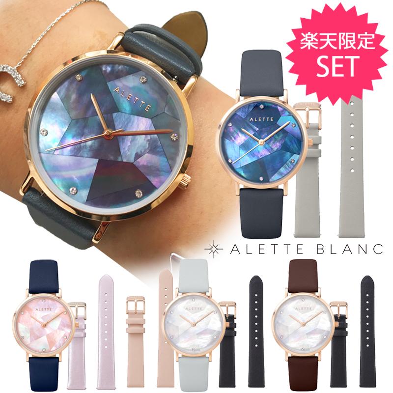 アレットブラン ALETTE BLANC レディース腕時計 替えベルトセット リリーコレクション (Lily collection) スワロフスキー マザーオブパール 全5色 2年保証付