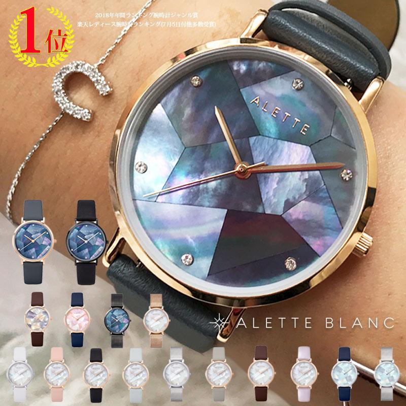 再再再々々入荷!→アレットブラン ALETTE BLANC レディース腕時計 リリーコレクション (Lily collection) スワロフスキー マザーオブパール 全17色 2年保証付