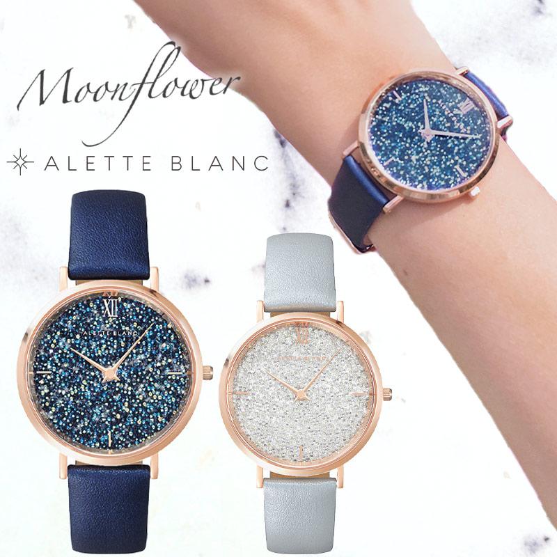 腕時計 レディース アレットブラン ALETTE BLANC レディース腕時計 ムーンフラワーコレクション (MoonFlower collection) スワロフスキー 全2色 2年保証付