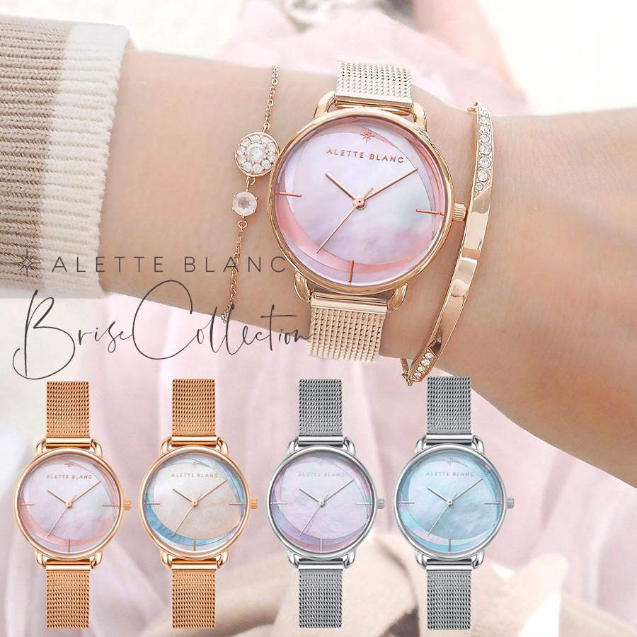 アレットブラン ALETTE BLANC 腕時計 日本製 レディース レディース腕時計 新色 2年保証付 Brise collection 全4色 マザーオブパール ブリーズコレクション