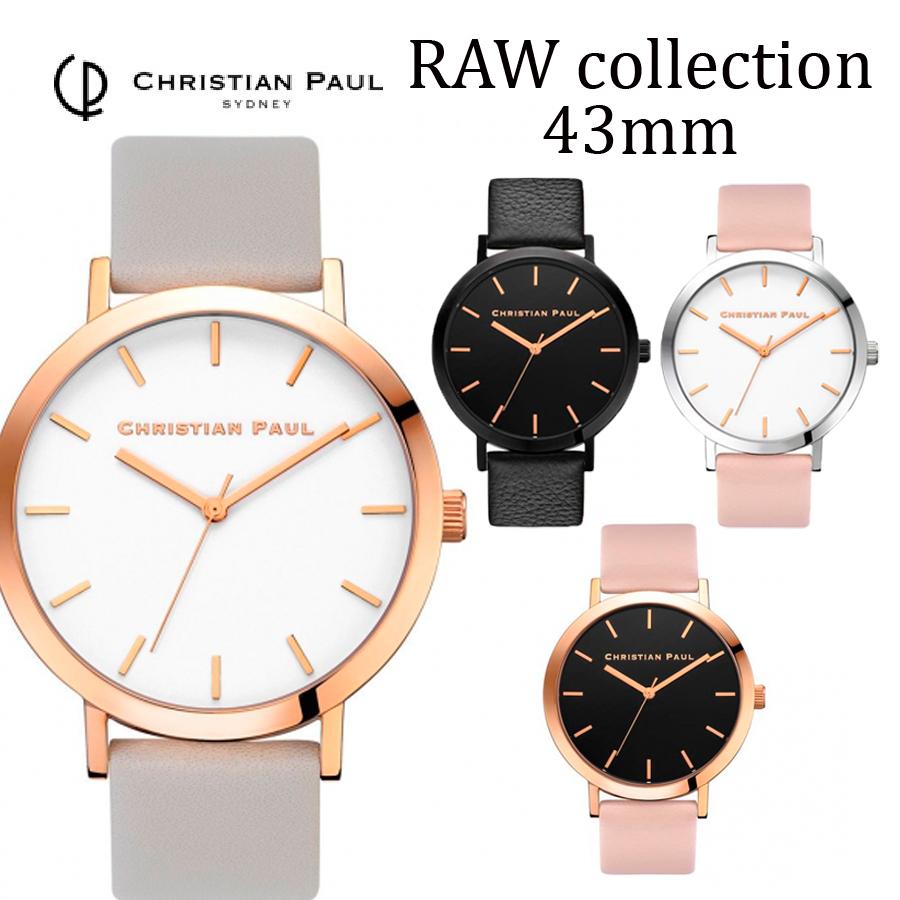 クリスチャンポール 時計 RAW 腕時計 レディース メンズ christianpaul レザーベルト 43mm 全4色 男女兼用
