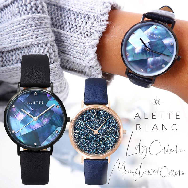 【アウトレット】 腕時計 レディース アレットブラン ALETTE BLANC レディース腕時計 リリーコレクション (Lily collection) ムーンフラワーコレクション (Moonflower collection) スワロフスキー マザーオブパール 全2色 2年保証付