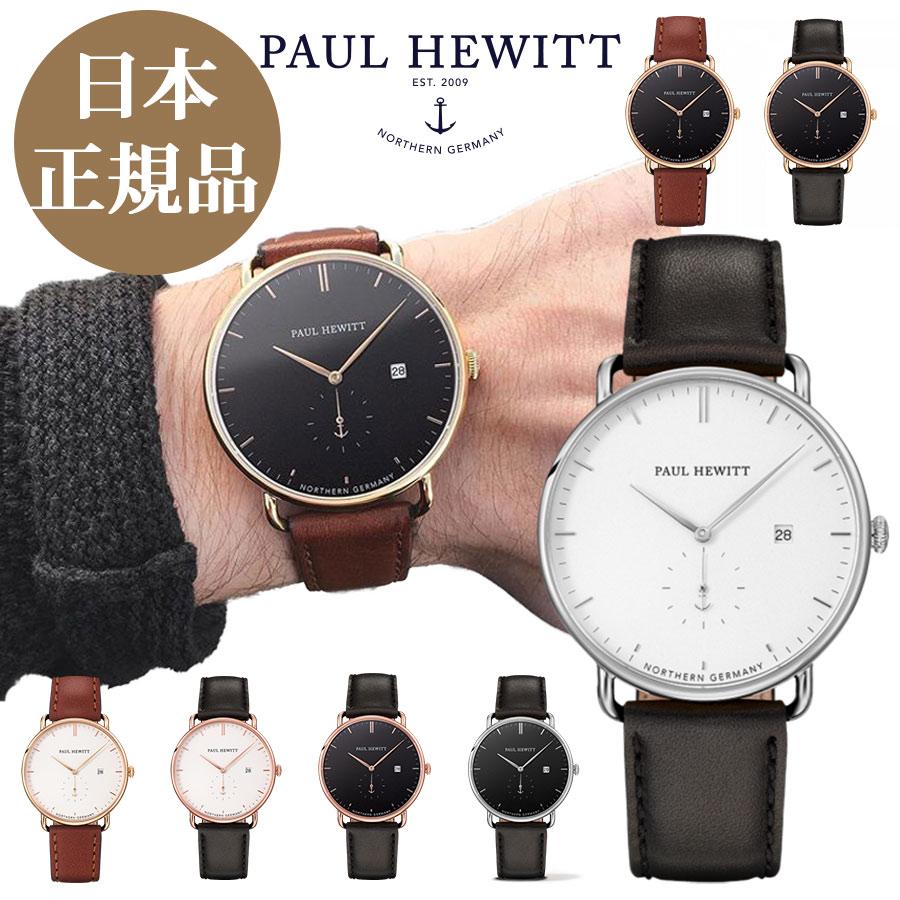 【メンズ】還暦の友人に腕時計をプレゼントしたいのですが、おすすめありますか
