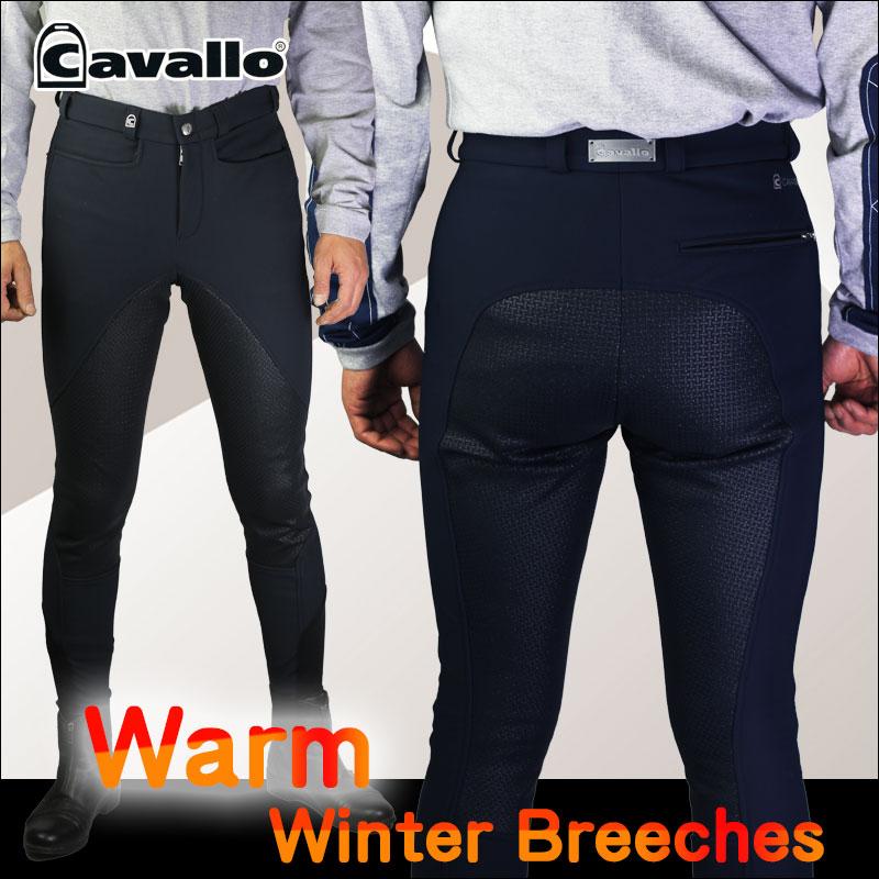 Cavallo(キャバロ) コナン-グリップS148 メンズソフトシェルウィンターキュロット