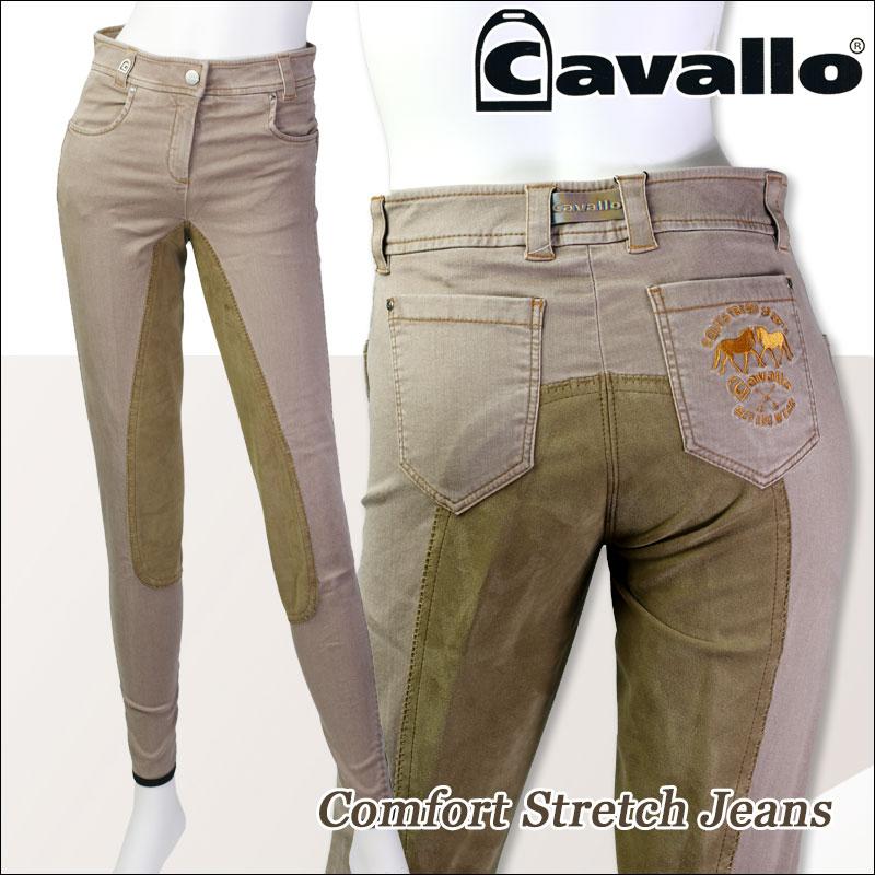 Cavallo(キャバロ)レディースジーンズキュロット クラリーネ266