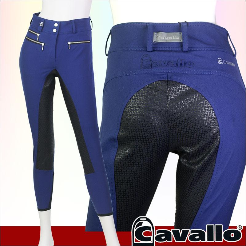 Cavallo(キャバロ)レディースキュロット キャンディプログリップ-770