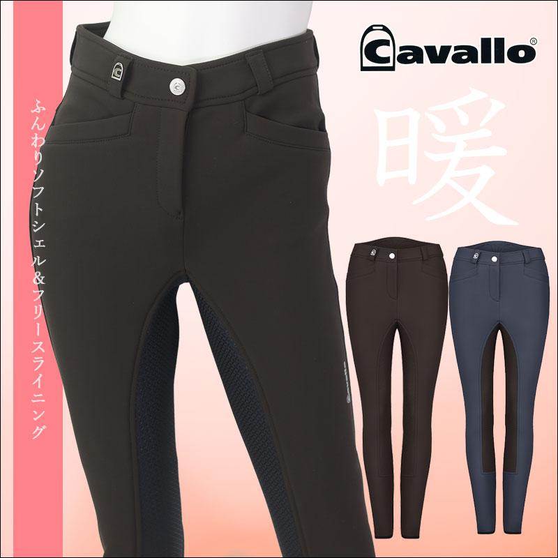 Cavallo カーラグリップ-S148 レディースソフトシェルキュロット