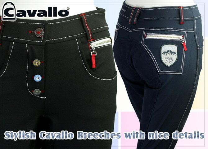【レディース乗馬ズボン】 Cavallo(キャバロ) カディーネ-770