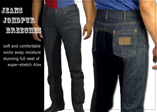 【メンズ乗馬ズボン】 HKMジーンズジョッパーズ テキサス-メンズ