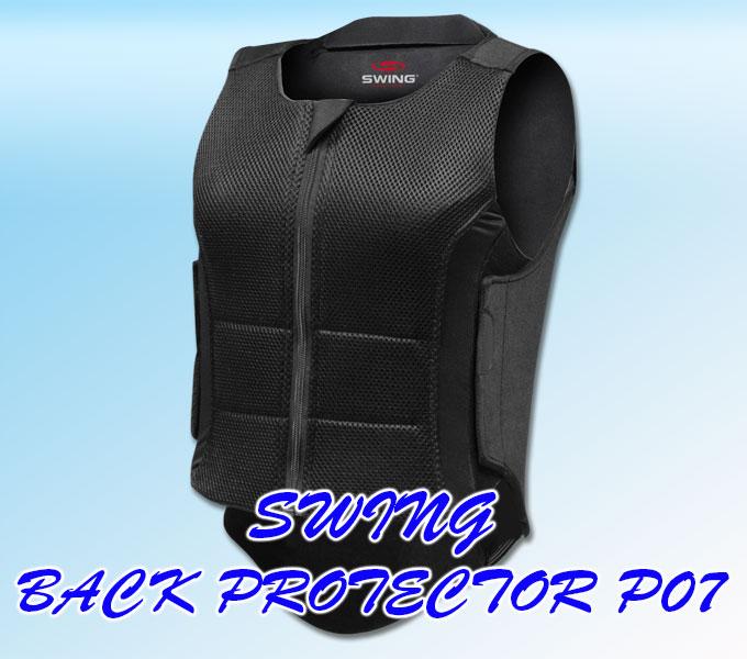 SWING バックプロテクター P07 - 子供用