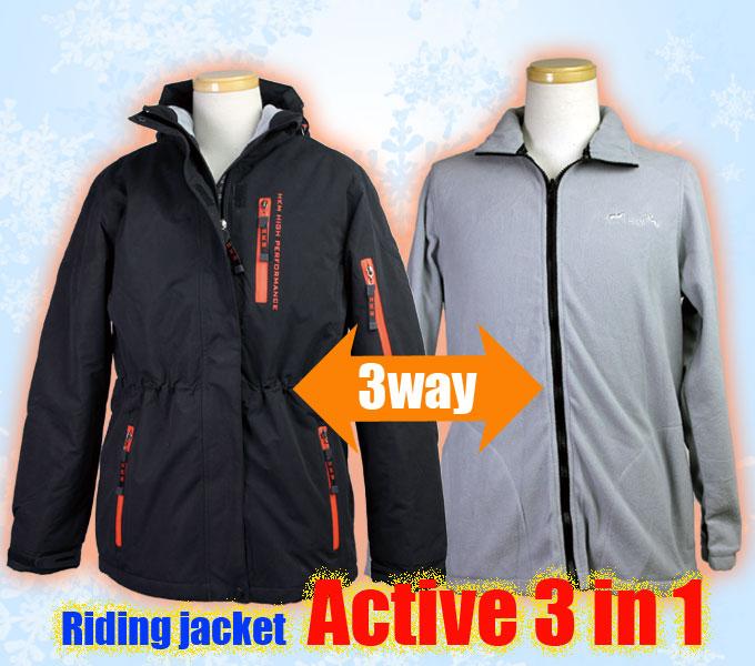 【ライディングジャケット】 HKMライディングジャケット アクティブ 3 in 1 メンズ(乗馬用品ライディングジャケット)