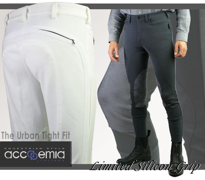 【メンズ乗馬ズボン】 アカデミアイタリアーナマスター1109-リミテッドグリップ-メンズ (男性用キュロット)