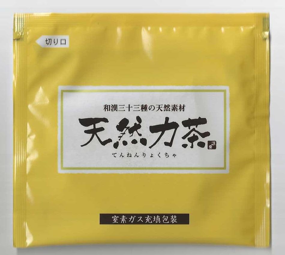本当に美味しいお茶だから まずは試して欲しい 定番から日本未入荷 和漢33種類配合の健康茶 送料無料 送料無料でお届けします 天然力茶 旧百年茶 ハーブティー 健康茶 お試し4袋 無添加 ティーパック 薬草茶