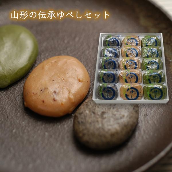 山形県産米粉を使って作られた 作和庄の山形伝承ゆべしです 年中無休 昔ながらの懐かしい味わいをどうぞ くるみ ごま お茶ゆべしを詰め合わせました 卓抜 ゆべしセット お茶各5個 化粧箱入 山形の伝承ゆべし