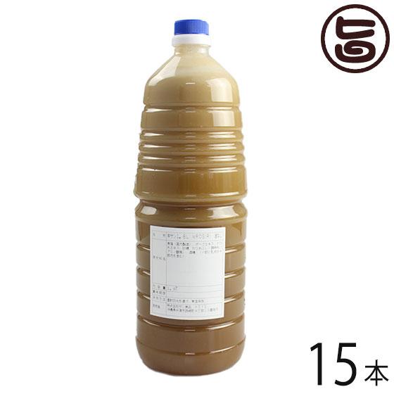 サン食品 沖縄そばだし 濃縮タイプ 1.8L×15本 豚骨ベースのスープに厳選された鰹を加えたさっぱり味のスープ 沖縄 土産 送料無料
