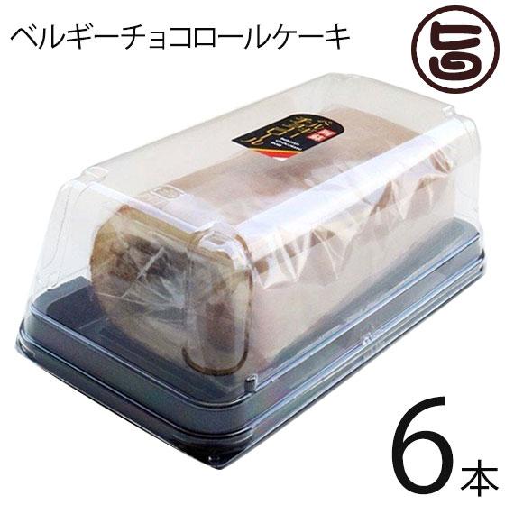 あそりんどう ベルギーチョコロールケーキ 1本×6 熊本 九州 阿蘇 濃厚 ケーキ 人気 復興支援 送料無料