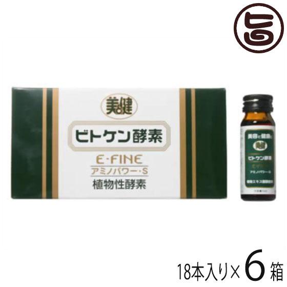 ビトケン Eファイン 飲料・ビトケン酵素 アミノパワーS 30ml×18入り×6箱 70種類の野菜や果物の栄養素 糖質(麦芽糖 アミノパワーS・ブドウ糖) 健康 健康 飲料 条件付き送料無料, マンモス:a53356c7 --- officewill.xsrv.jp