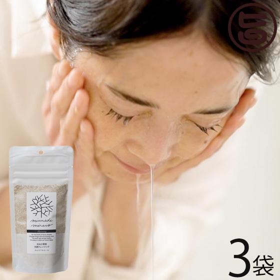 米ぬか酵素洗顔クレンジング 米ぬか 洗顔 詰替えパック 85g×3袋 みんなでみらいを 100%無添加 無添加 糠 オーガニック 天然 おすすめ 酵素 米糠 送料無料