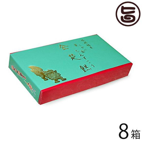 くがにちんすこう 中箱 24個入×8箱 条件付き送料無料 沖縄 土産 人気 24個入×8箱 中箱 人気 甘い, 杜森プラザ:33c3a082 --- sunward.msk.ru