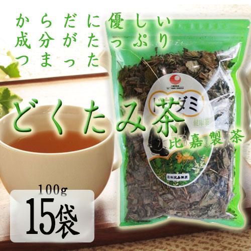 ドクダミ茶 100g×15袋 100g×15袋 条件付き送料無料 健康茶 沖縄 土産 健康茶 人気 人気, アイシン:ad7ef51b --- sunward.msk.ru