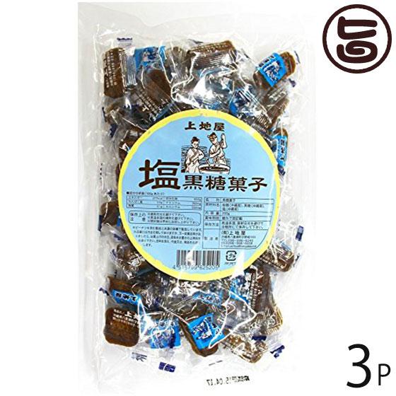 塩黒糖菓子 200g×3袋 沖縄 人気 定番 土産 お菓子 黒砂糖  送料無料