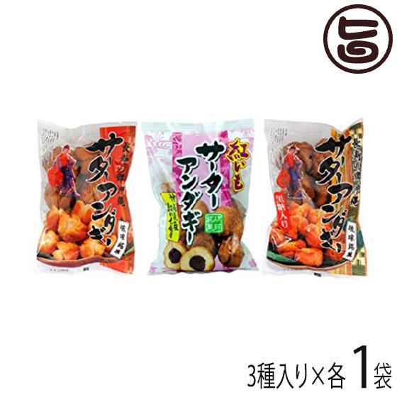 沖縄のお菓子!ネットでも買える「サーターアンダギー」で美味しいものは?
