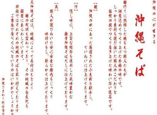 ソーキそば 液体スープ・ソーキ付 2食入×1箱   沖縄 土産 人気 定番