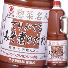 【送料無料】ヒガシマル 惣菜名人 てりがでる みそ煮のたれ2250g×2ケース(全12本)