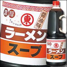 【送料無料】ヒガシマル ラーメンスープ醤油味ハンディペット1.8L×2ケース(全12本)