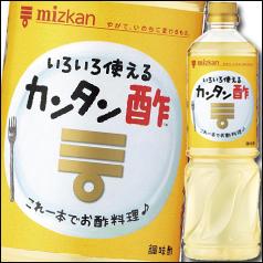 【送料無料】ミツカン カンタン酢1L×2ケース(全24本)