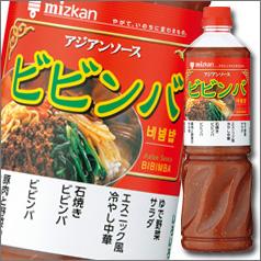 【送料無料】ミツカン アジアンソース ビビンバペットボトル1140g×2ケース(全16本)