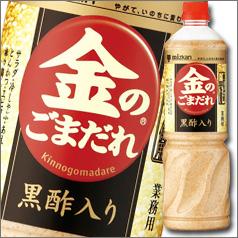 【送料無料】ミツカン 金のごまだれ 黒酢入りペットボトル1055g×2ケース(全16本)