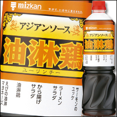 【送料無料】ミツカン アジアンソース 油淋鶏(ユーリンチー)ペットボトル1110g×2ケース(全16本)