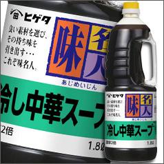 【送料無料】ヒゲタしょうゆ 味名人冷し中華スープハンディペット1.8L×2ケース(全12本)
