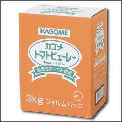 【送料無料】カゴメ 国産トマトピューレー3kg×2ケース(全8本)