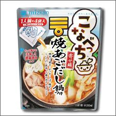 【送料無料】ミツカン こなべっち 焼あごだし鍋つゆ(1人前×4袋入)×2ケース(全40袋)