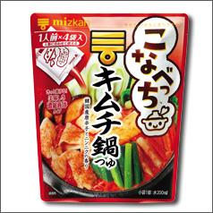 【送料無料】ミツカン こなべっち キムチ鍋つゆ(1人前×4袋入)×2ケース(全40袋)